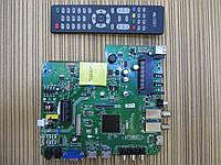 Универсальная платформа  ZP.VST.3463G.A DVB-T2 DVB-S2 DVB-C с БП