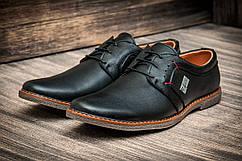 Туфли мужские Fox, 2700-1