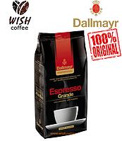 Кофе в зёрнах Dallmayr Espresso Grande 1000g (Даллмайер Эспрессо Гранде 1кг)