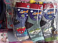 Детские зимние теплые термо носки