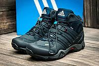 Зимние мужские кроссовки Adidas Terrex, на меху, темно-синие, р. 41 43 44 45