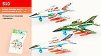 Самолет инерц. 510  3 вида, в пакете 30*17*7см
