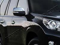 Хром накладки на зеркала Toyota LC 150 PradoСH-452