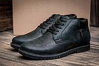Зимние ботинки на меху Trike, мужские, натуральная кожа черные, р. 41 42 45