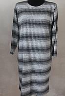 Плаття жіноче рубчик полоска, фото 1