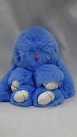 Брелок-кролик из натурального меха цвет голубой длина 20см