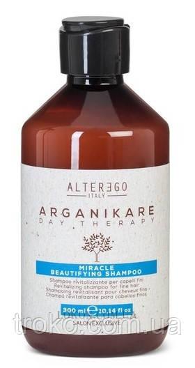 Омолаживающий шампунь для волос Alter Ego Arganikare Miracle Beautifying Shampoo 300 мл