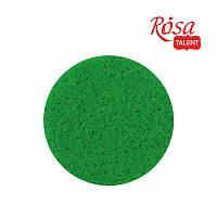 Фетр листовой (полиэстер) А4, 21*29,7 см, зеленый светлый, 180 г/м2, ROSA Talent, А4-044, 003245