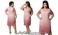 Платье №211-розовый