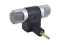 Конденсаторний стерео мікрофон Kebidumei Clear Voice стерео мікрофон