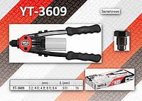 Заклепочник для вытяжных заклепок L-330мм.,  3,2 - 6,4 мм, YATO YT-3609