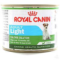 Консервы для собак Royal Canin ADULT LIGHT WET 0,195 кг