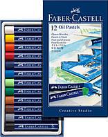 Масляная пастель 12 цветов Faber-Castell Oil Pastels 127012