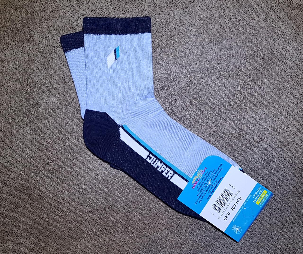 "Носки для мальчика ""Спорт"", размер 20 /30-32р."