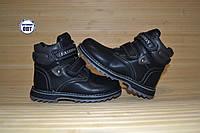 Зимние ботинки эко кожа чёрные размеры 31, 32, 33, 34 на мальчика