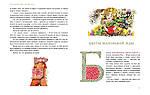 Скандинавские сказки. Сборник, фото 2