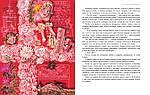 Скандинавские сказки. Сборник, фото 3