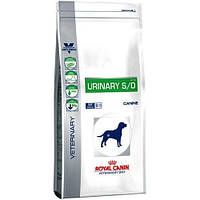 Royal Canin Urinary S/O (Роял Канин) 14 кг для собак при мочекаменной болезни