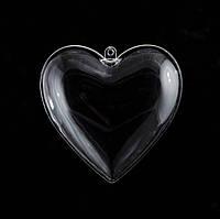 """Набор пластиковых форм """"Сердце"""", 8см, 5шт/уп"""