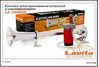 "Сигнал ""LAVITA"" 1-дудка/компрессор 12V (180606)"
