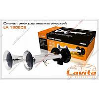 "Сигнал ""LAVITA"" 2-дудки/компрессор 12V (180602)"