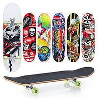 Скейт ms 0355 6 видов, пу цветные колеса, алюм.подвеска, разобр., 79-20см, подшипники abec-5,