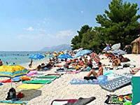 Отель 3 Hrvatska Компактный! от Exotica tours