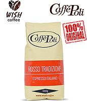 Кофе в зёрнах Caffe Poli Rosso Tradizione 1000g (Кофе Поли Россо 1 кг)