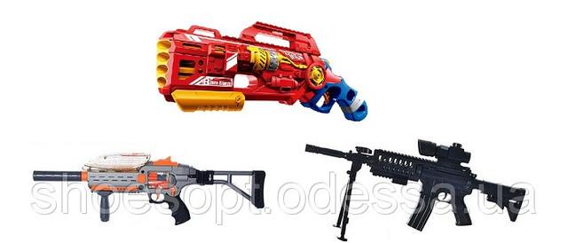 Оружие детское игрушечное