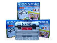 Автохолодильник 19 литров купить в Харькове