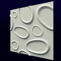 Гипсовые 3D панели для стен Эллипс 50х50
