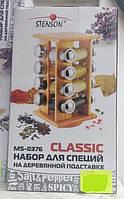 Набір для спецій Stenson на дерев'яній підставці, 16 шт. баночок., фото 1