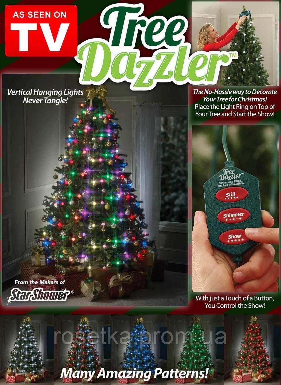 Гирлянда на новогоднюю елку конусная Tree Dazzler
