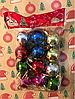 Шары новогодние глянцевые 3 см 6 цв 12 шт