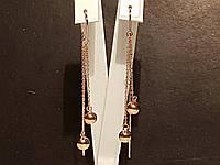 Золотые серьги-протяжки. Артикул 580057, фото 1