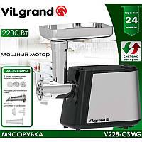 Мясорубка ViLgrand V228-CSMG_black