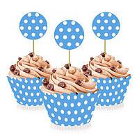 """Топперы для капкейков, десертов и кексов """"Горошек"""" синего цвета, 6 шт./уп."""