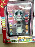 Детский Планшет 3D Кот Том (32х25х5см)