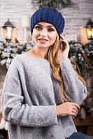 Стильна в'язана темно-синія шапка Isida
