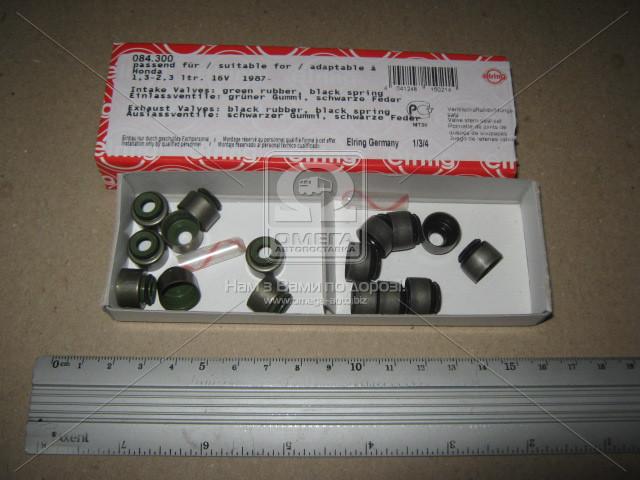 Сальник клапана комплект Honda F18B2/F20A/K20A/N22A1/N22A2/F20Z1 (пр-во Elring)