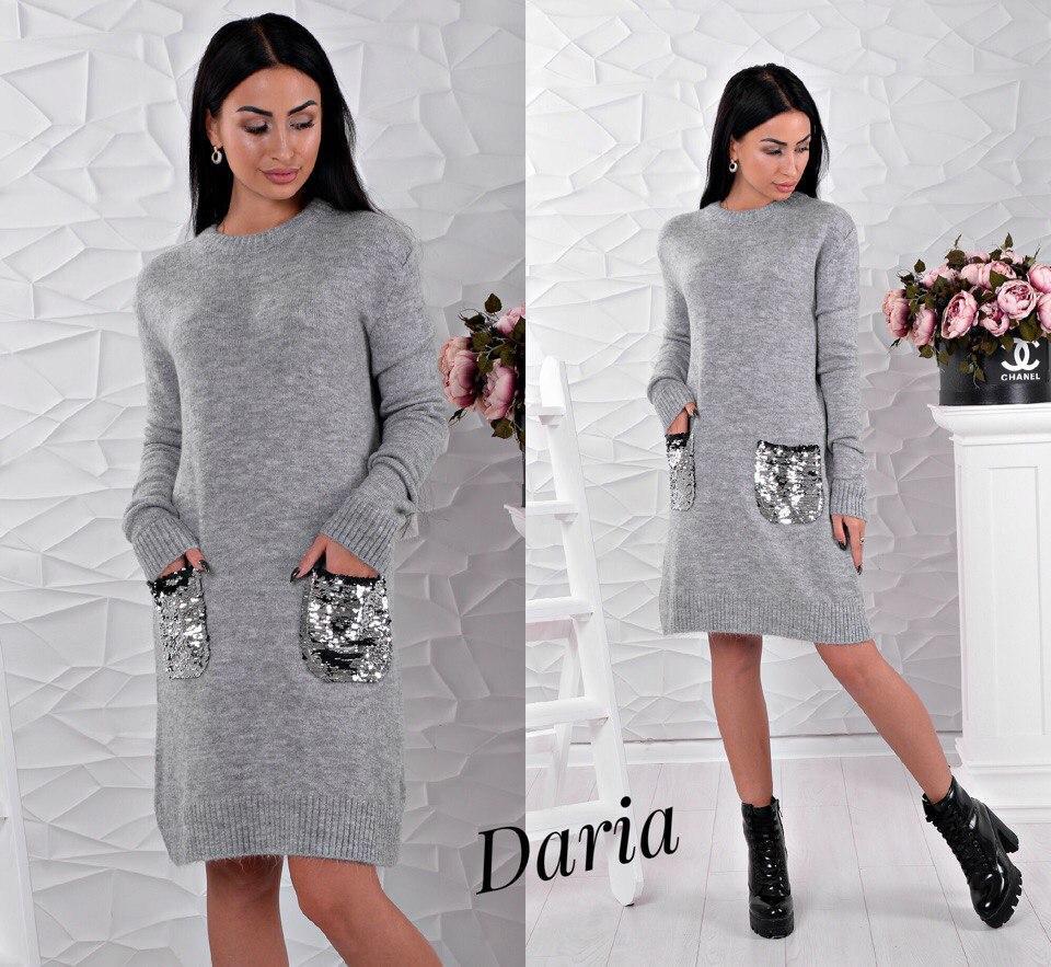 Вязаное платье-туника 4599 Турция  заказ, цены в Харькове ... 665b83acf6e