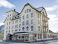Отель Montana Недорогой! от Exotica tours