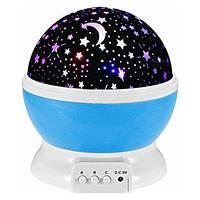 Проектор звездного неба Star Master Стар Мастер ,большой в виде шара