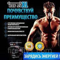 КСБ-55 - протеин(150г)