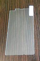 Защитное стекло Sony Xperia L C2105
