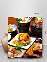 Ширма, 150см, Японская кухня, Киев