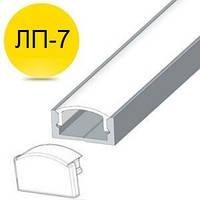 Комплект. Профиль для светодиодной ленты накладной ЛП7 7х16 мм матовый анодированный