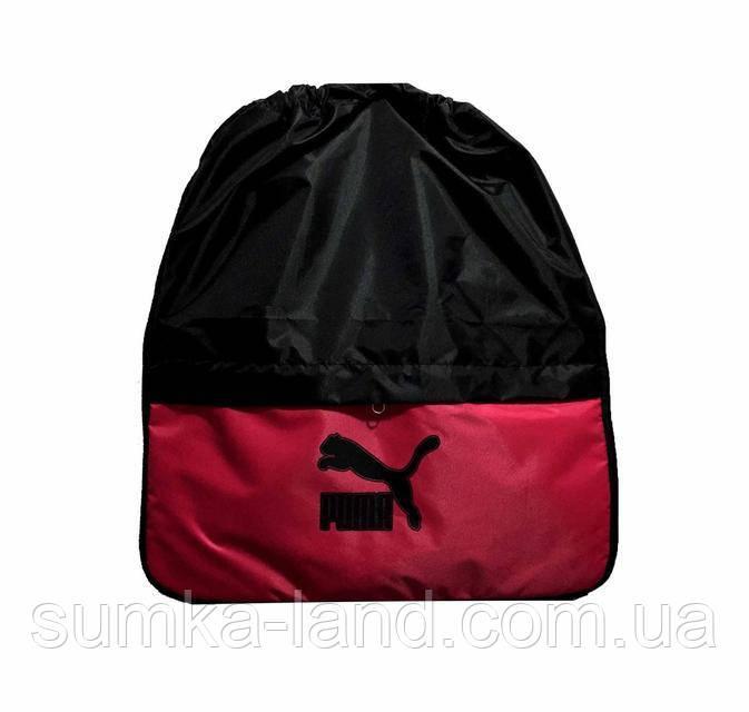 Сумка затяжка для обуви с расширением размер черно-красная (42х38х9)