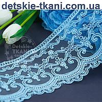 Кружево с кордовой нитью голубого цвета, ширина 10 см.