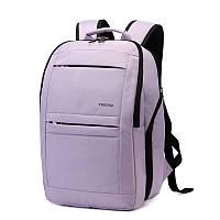 Женский рюкзак Tigernu T-B3152 purple, фото 1